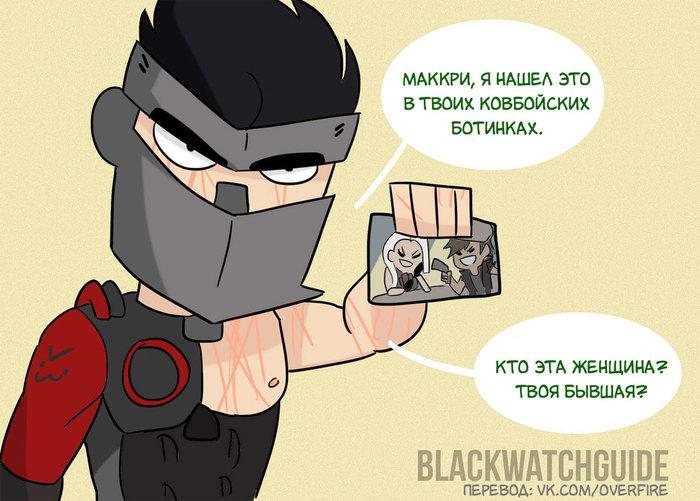 Прошлое Комиксы, Blackwatchguide, Overwatch, Genji, McCree, Ashe, Bob, Длиннопост