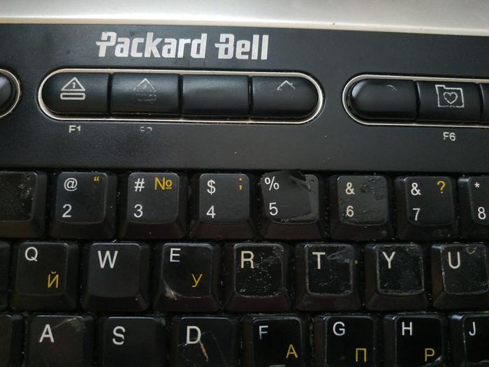 Восстановление клавиатуры для ленивых Да, Клавиатура, Восстановление клавиатуры, Длиннопост