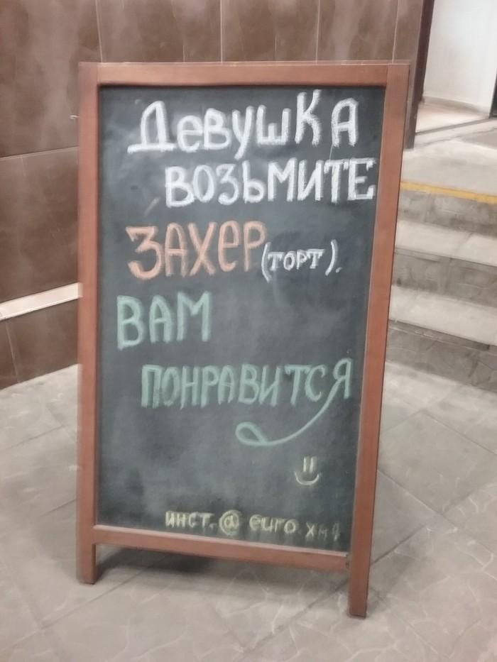 Полчаса назад на Автозаводской...