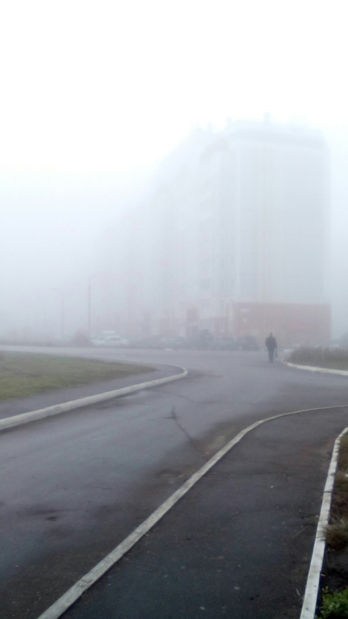 Привет из Орла Погода, Туман, Город Орел