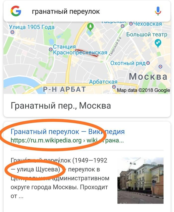 Как я русский делала. Уроки русского языка, Школа, И так сойдет, Длиннопост