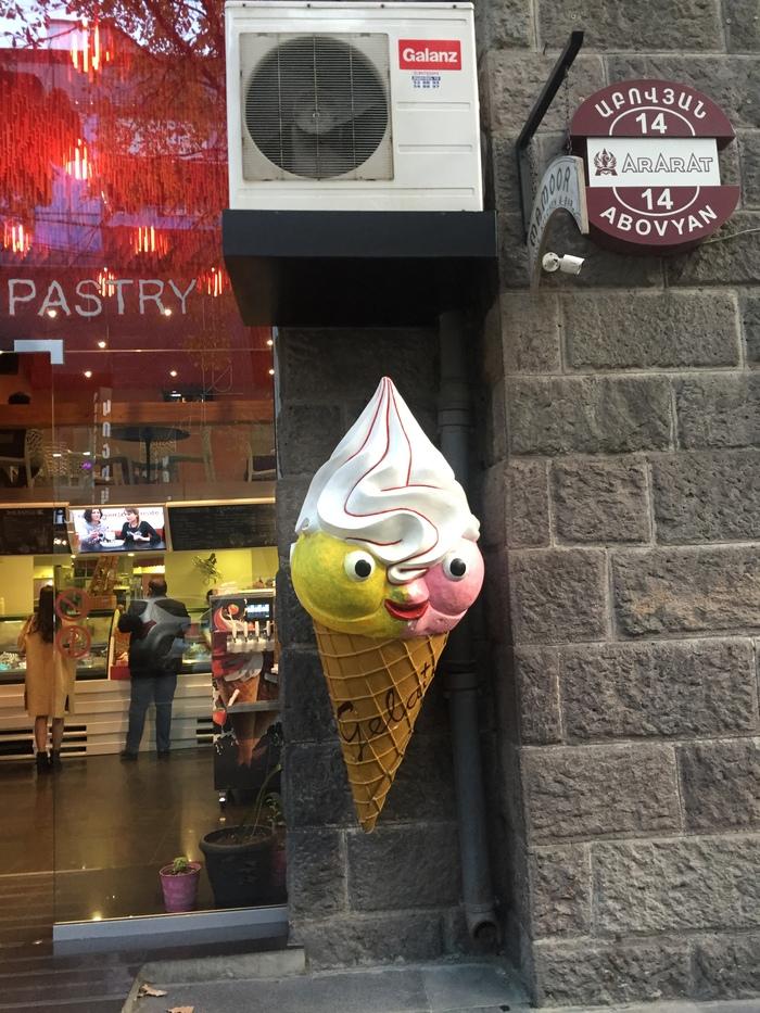 Ща буит мороженка Мемы, Мороженое, Жесть, Мем в реальной жизни, Длиннопост