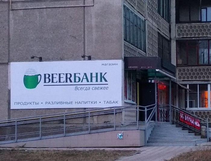 Банк которому доверяют миллионы.