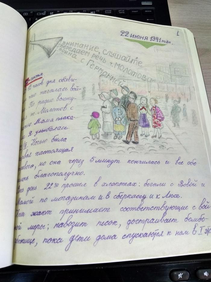 Военный дневник Тани Вассоевич Блокада Ленинграда, Длиннопост, Репост, Моей жены
