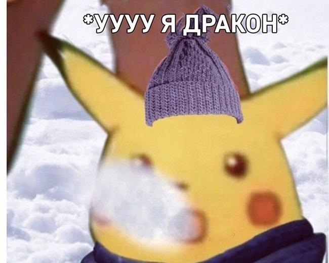 Когда гуляешь в мороз