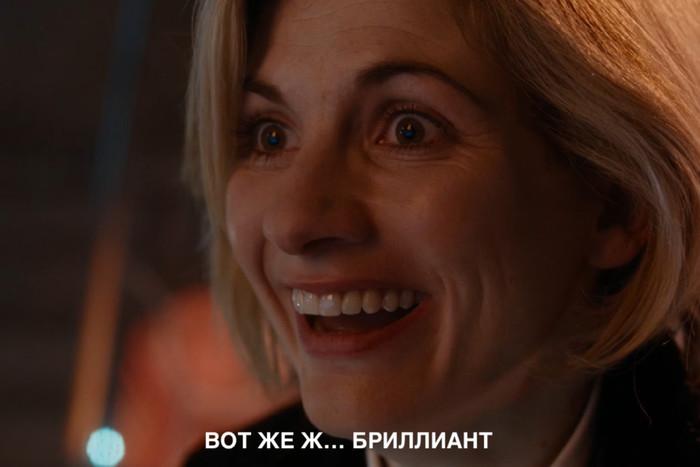 Эх, Даврос, Даврос Доктор Кто, Тринадцатый доктор, Регенерация Доктора