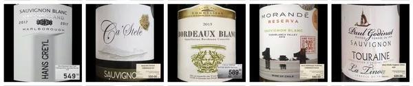 Совиньон Блан. Бюджетные вина Вино, Цены на вино, Красное&белое, Пятерочка, Длиннопост