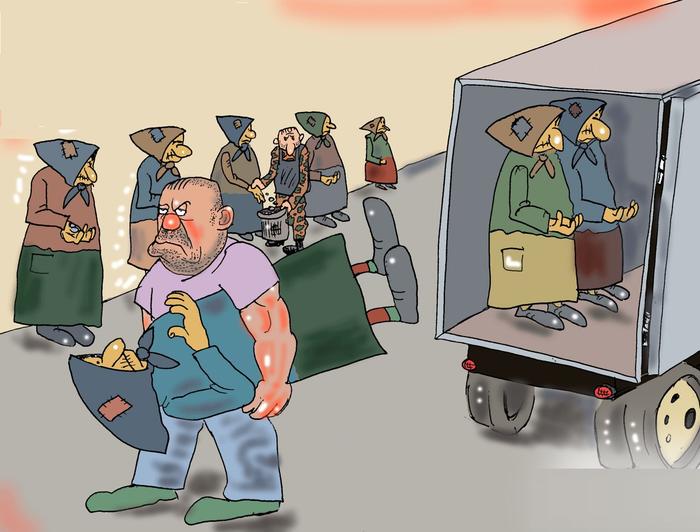 «Бизнес» Карикатура, Ирсаев, Попрошайки