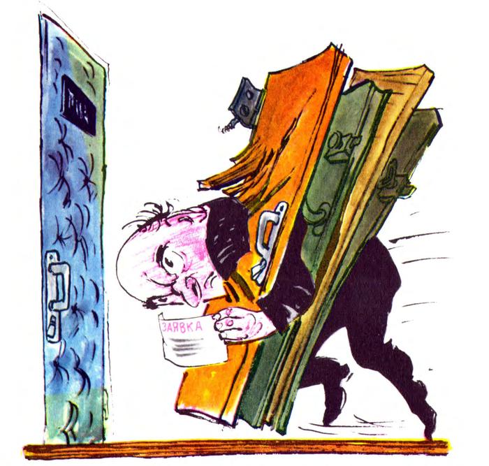 «Пробивая инстанции» СССР, Карикатура, Крокодил