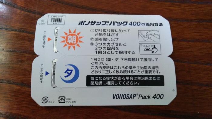 """Японская клиника """"пошаговой доступности"""" Японские клиники, Лечение в Японии, Длиннопост, Перевод"""