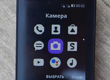 Kai OS - может ли операционная система для кнопочных мобилок быть не китайским убожеством?