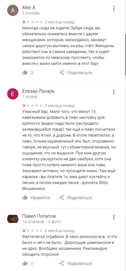 """Операция """"Вдова Клико"""" или жизнь дала шанс не быть лохом Санкт-Петербург, Длиннопост, Развод на деньги"""