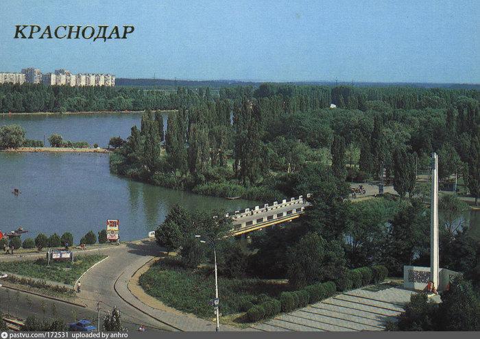Вид на парк Солнечный остров, Краснодар. 85г Краснодар, Гидрострой, Парк, Pastvu, Фотография