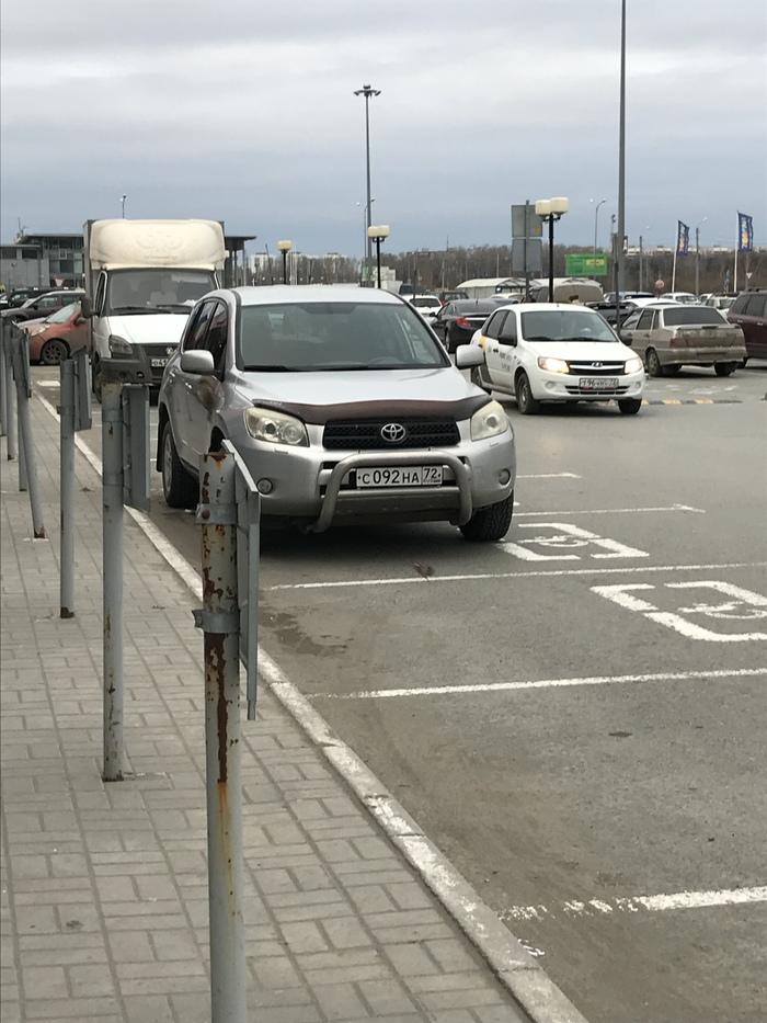 Двойной инвалид Авто, Парковка, Инвалид, Toyota
