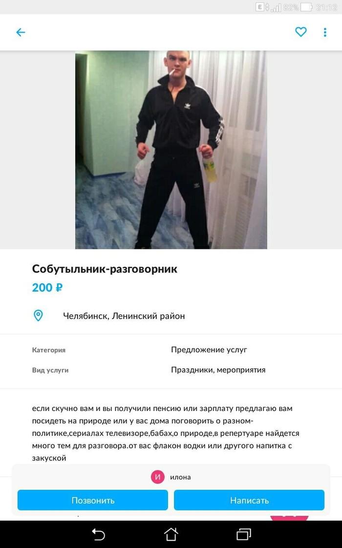 Бизнес по-русски
