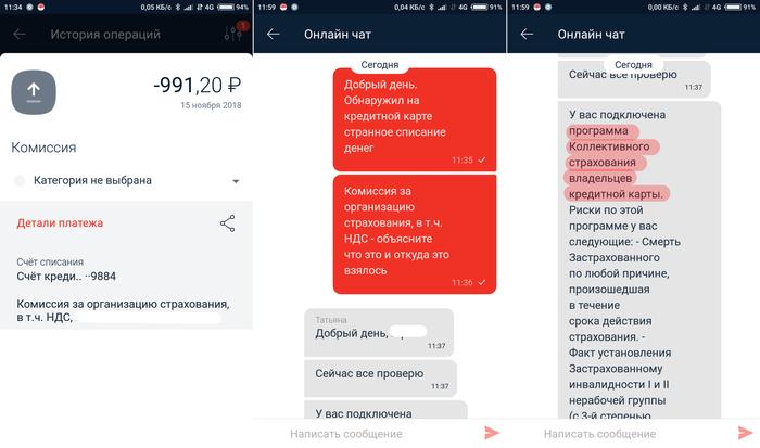 карта гугл карталы челябинская область