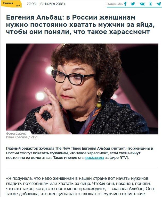 супер Конечно. порно русское домашнее врачей весьма полезная фраза