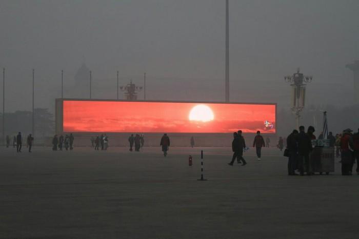 Как китайцы борются со смогом Китай, Пекин, Смог, Киберпанк, Reddit