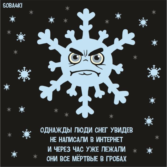 Зима пришла :)