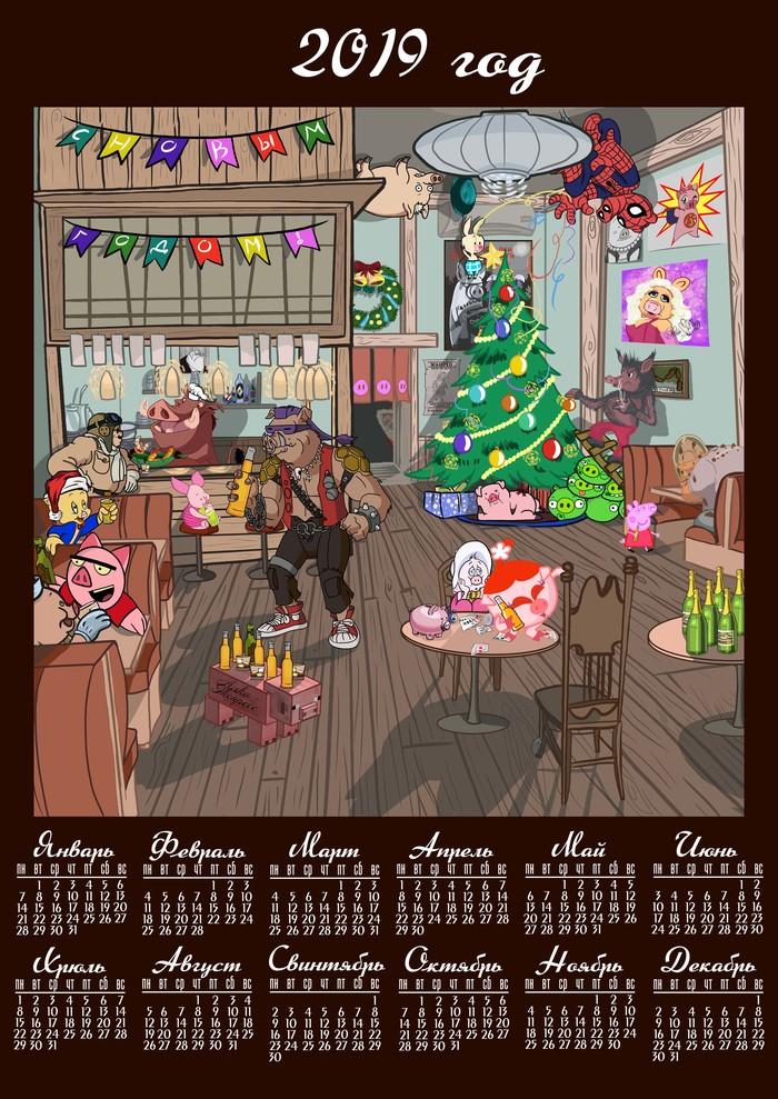 Свинский календарь на 2019 год 2019, Новый Год, Календарь, Арт, Свинья, Мультфильм, Игры, Бар, Длиннопост