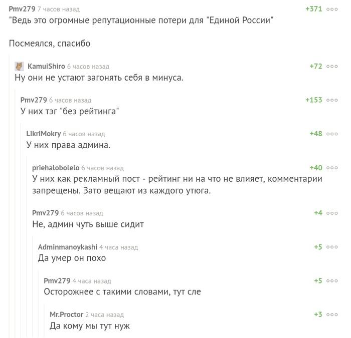 Кукушка, кукушка, сколько мне жи Скриншот, Комментарии на Пикабу