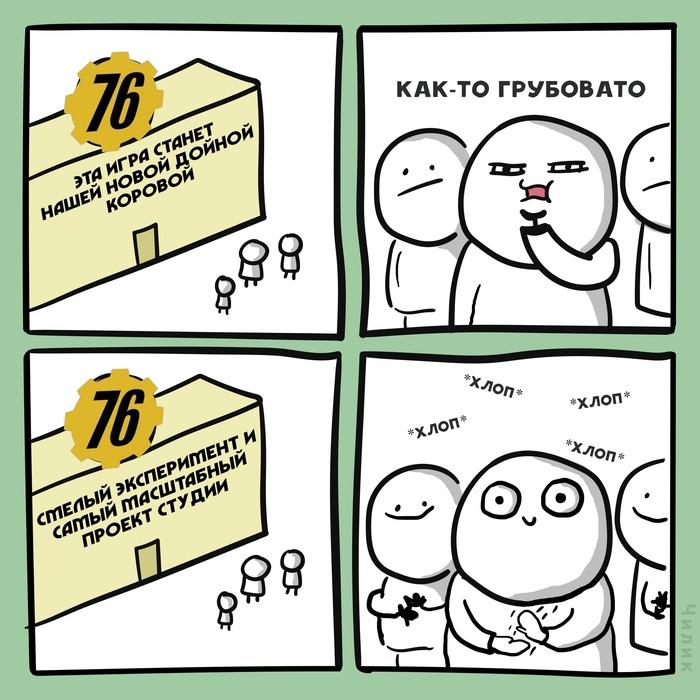 Fallos 76