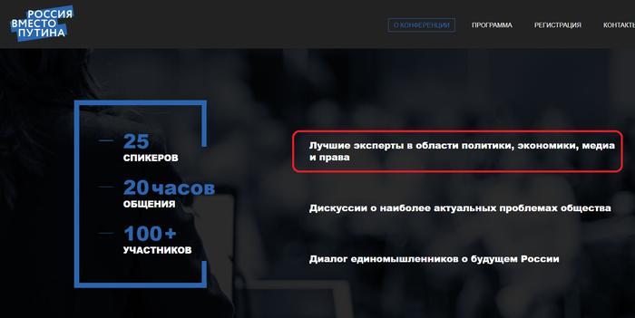 Их боротьба... Россия, Политика, Оппозиция, Чехия, Ходорковский, Скриншот