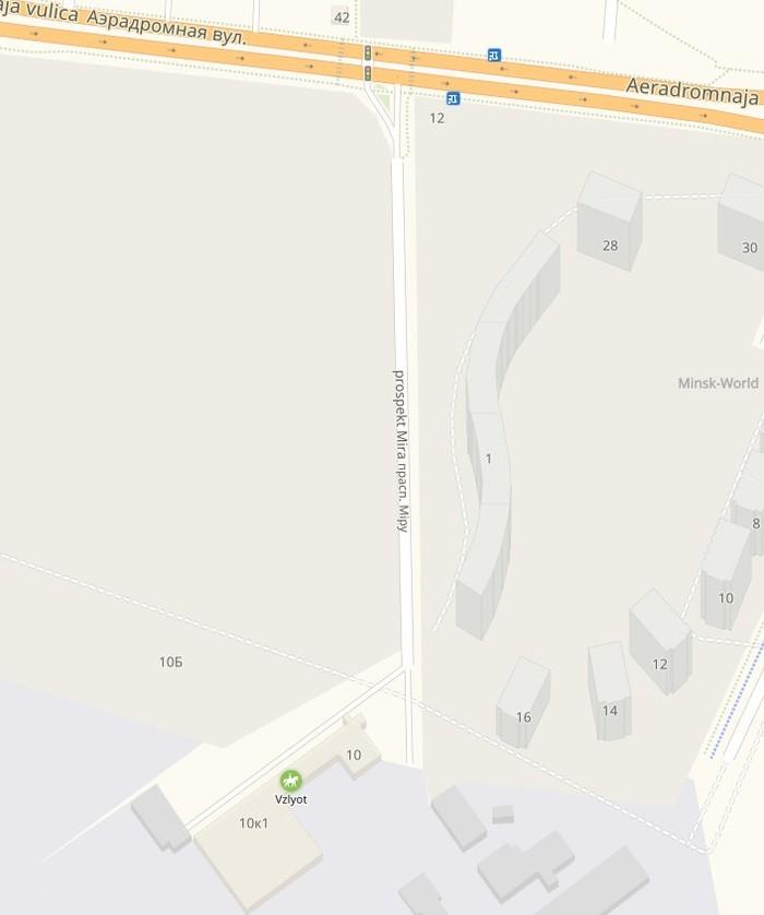 Вот такой проспект есть в минске Проспект, Минск, Беларусь, Яндекс карты