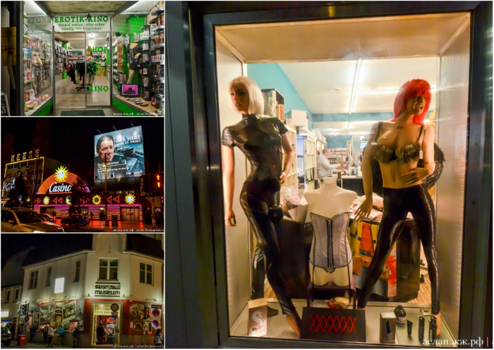 Как я ходил в гамбургскую проститутошную Проститутки, Гамбург, Германия, Длиннопост