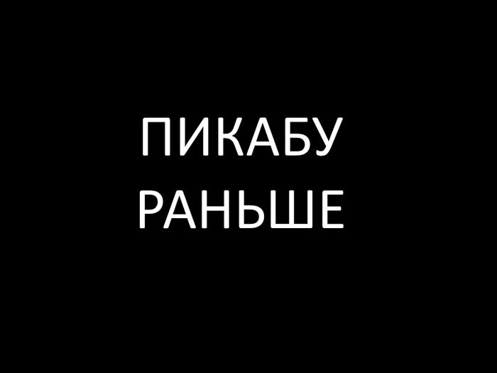 Что происходит с тегом quotАлексей Навальныйquot?
