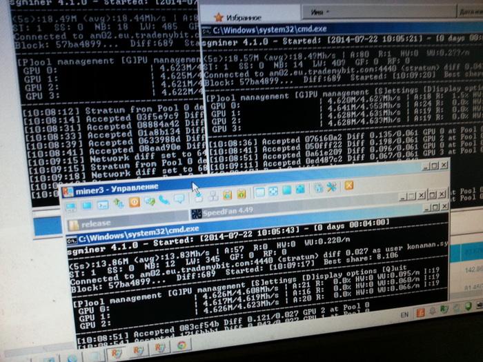 Моя история с криптовалютой Майнинг, Криптовалюта, Опыт, Ферма, Длиннопост