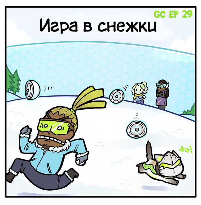 GenjiCat #29 Комиксы, Overwatch, The Pigeon Gazette, GenjiCat, Mercy, Genji, Lucio, Symmetra, Длиннопост