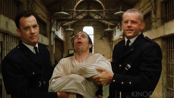 Кино-ляпы «Зелёная миля» (1999 год), I дубль Киноляп, Зеленая миля, Ляпы, Гифка, Длиннопост