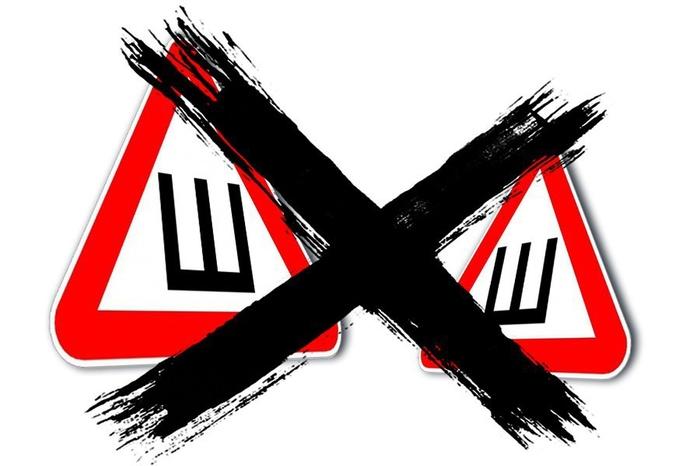 Медведев разрешил водителям не устанавливать знак «Шипы» на машины ПДД, Знак ШИПЫ, Правительство РФ, Новости