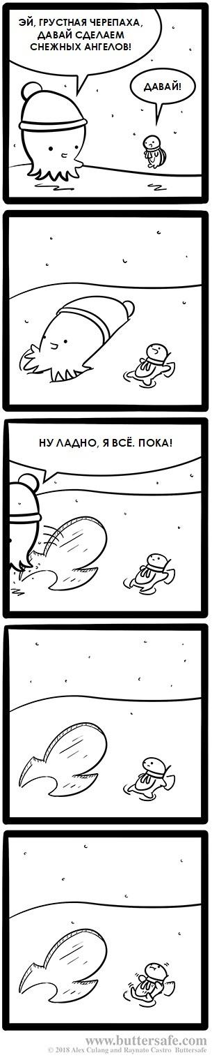 Снежные ангелы Buttersafe, Комиксы, Длиннопост