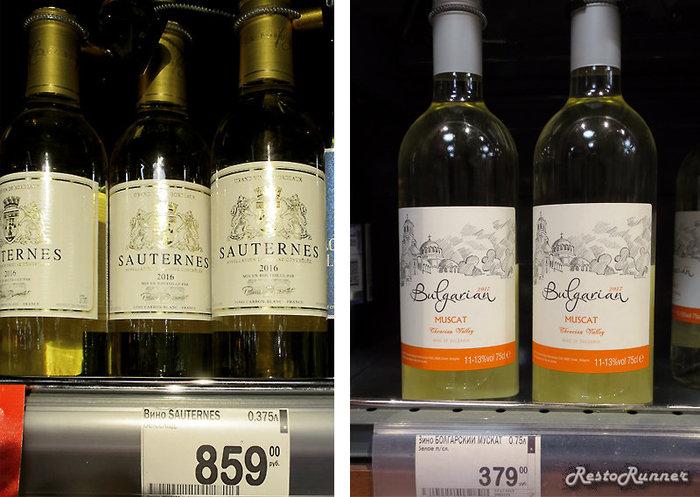 Какие хорошие вина можно покупать в Перекрестке Вино, Перекресток, Видео, Длиннопост