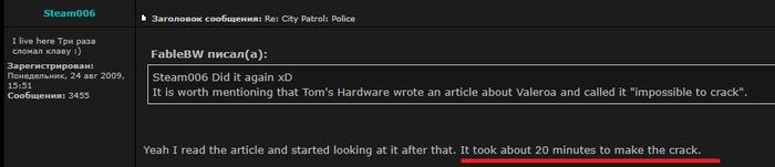Твое время вышло, Валера Игры, Valeroa, Взлом, Drm, Steam, City Patrol:Police