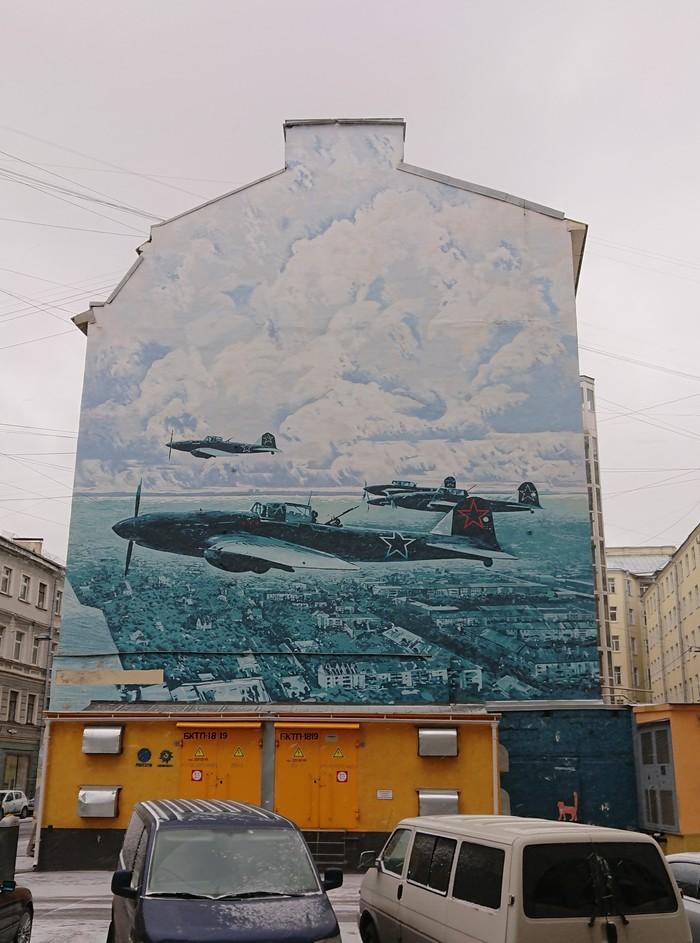 Граффити на стене Граффити, Ил-2, Стрит-Арт, Санкт-Петербург