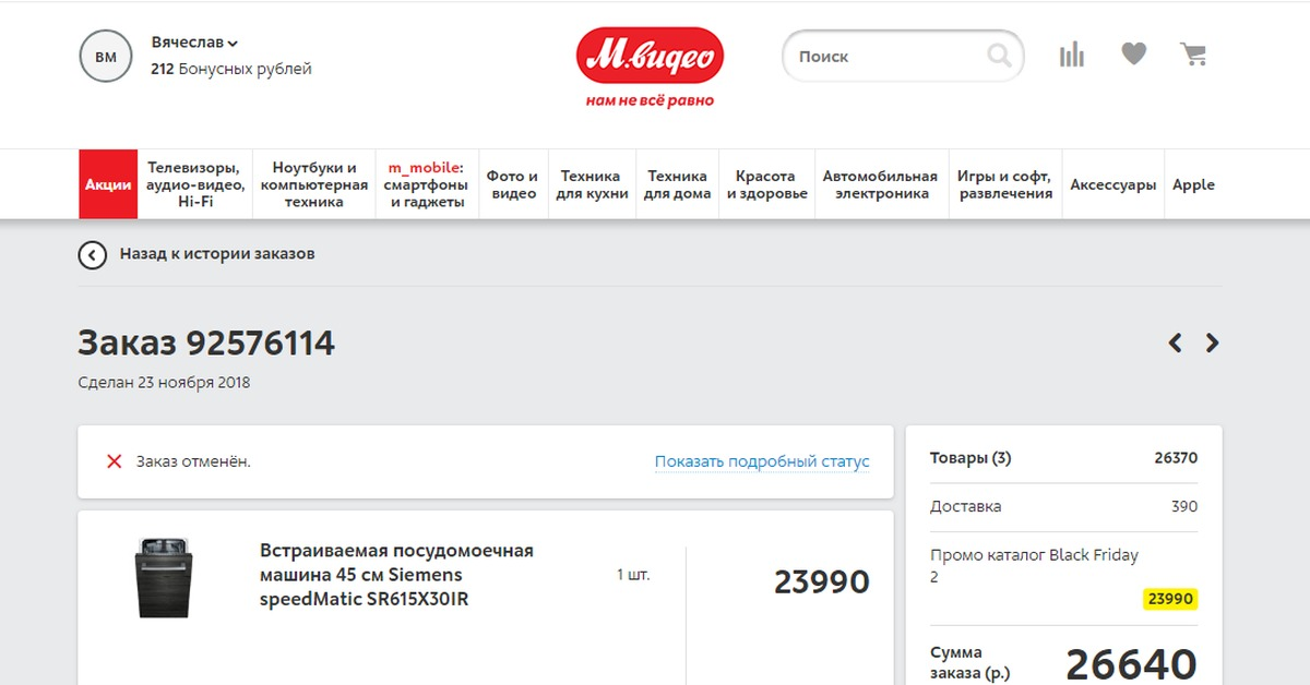 М видео кредит онлайн заявка ставрополь