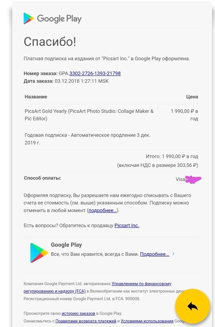 Игровые автоматы онлайн бесплатно лошадки