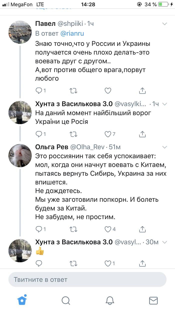 Толерантность Т Политика, Толерантность, С любовью, Украина, Скриншот