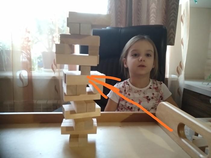 """Когда ребенок не знает, что так """"не возможно"""" Настольные игры, Дженга, Невозможное возможно"""