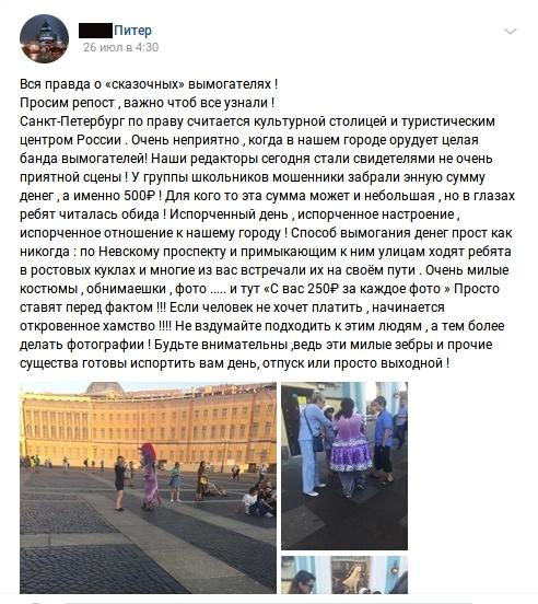 питер деньги в руки срочный кредит без проверки кредитной истории bez-otkaza-srazu.ru