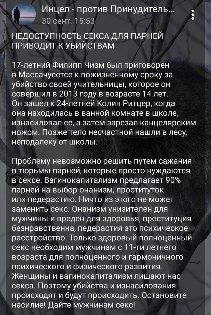 Немного злобы Яжмать, ПГМ, Вконтакте, Женский форум, Что творится с этим миром, Длиннопост