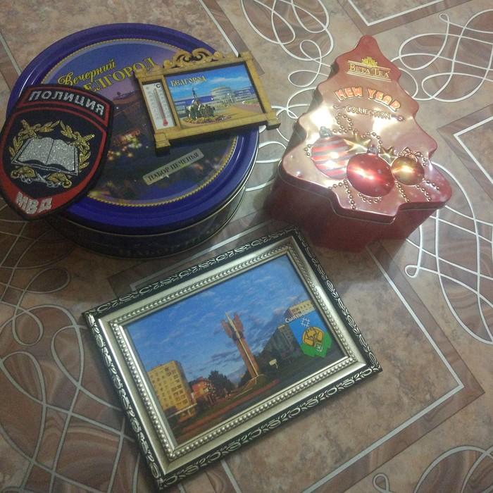 Подарок от Деда Мороза из Белгорода. Обмен подарками, Новогодний обмен подарками, Белгород, Тайный Санта, Отчет по обмену подарками