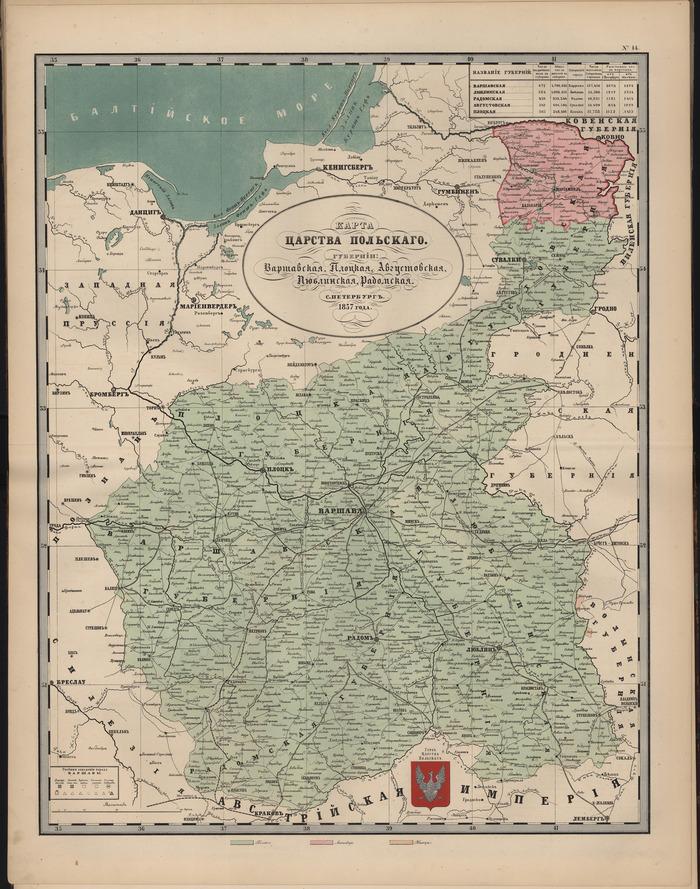 Этнографические карты России Карты, Исторические карты, Длиннопост