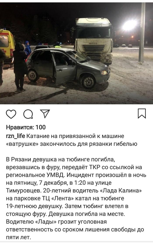 Русскую девку взяли покататься на машине фото, красивая блонда трах