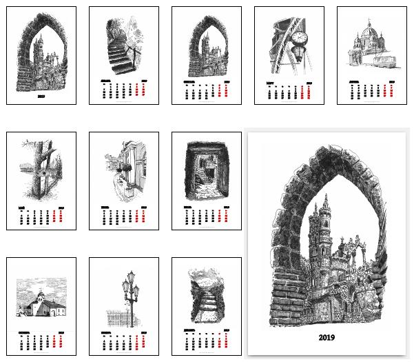 Календарь на 2019 год Календарь 2019, Графика, Рисунок, Длиннопост, Календарь, 2019, Архитектура