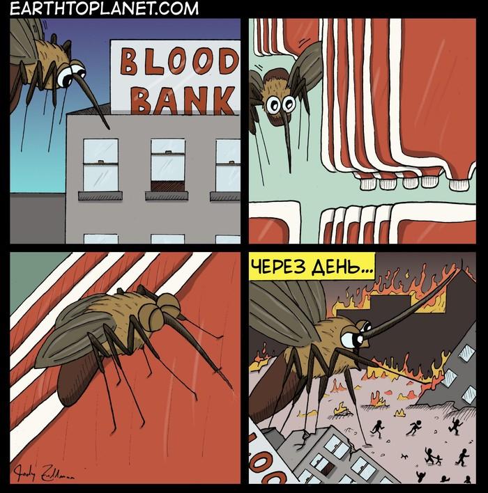 Крупное ограбление Перевод, Комиксы, Перевел сам, Комары, Кровь, Банк, Ограбление, Reddit