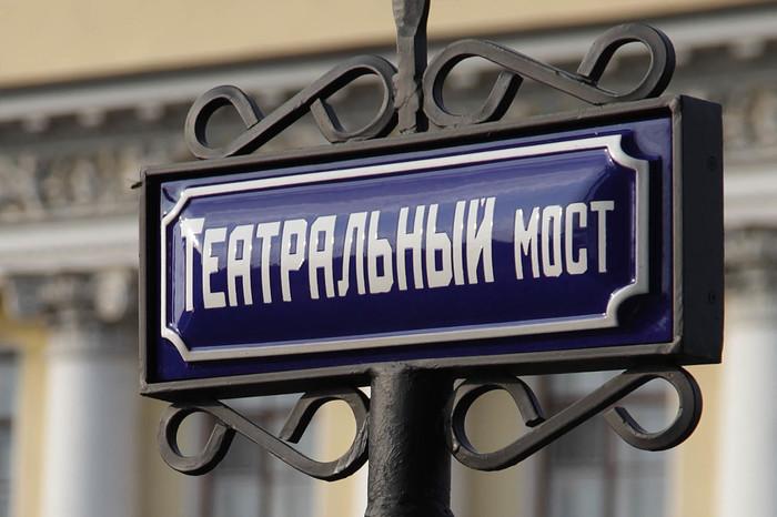 К хорошему быстро привыкаешь Керамика осинина, Санкт-Петербург, Табличка, Было-Стало, Керамика, Искусство